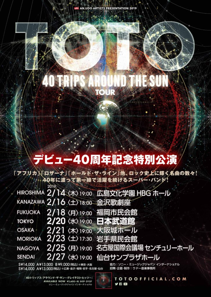 TOTO ANNOUNCE EIGHT SHOWS IN JAPAN – TOTO